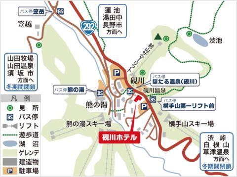 硯川ホテル周辺・広域マップ
